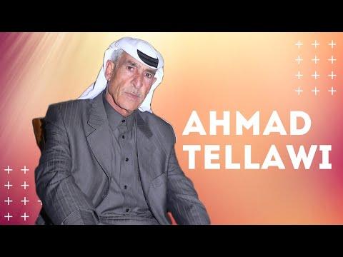 أحمد تلاوي عتابا Ahmed Telawi