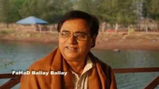 CHAND GIRHAN In Voice Of asha bhosle