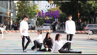 [KPOP IN PUBLIC] SUNMI(선미) - Siren(사이렌) Dance Cover by CHANNEL II   Vancouver Kpop