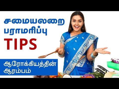 Useful Kitchen Tips and Tricks | How to Organize Your Kitchen in Tamil