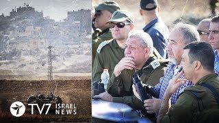 Israel emphasizes