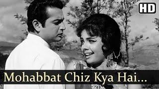 Mohabbat Chiz Kya Hai   Yeh Raat Phir Na Aayegi Songs   Mumtaz   Biswajeet   Asha Bhosle  Filmigaane