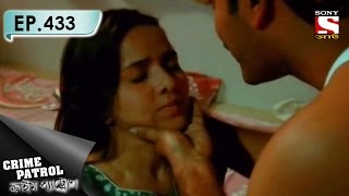 Crime Patrol - ক্রাইম প্যাট্রোল (Bengali) - Ep 433 - Shootout