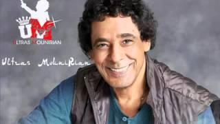 محمد منير - ولد و بنت كامله