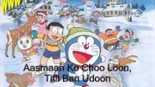Doraemon song hindi