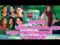 Super Melody Songs # Christian Devotional Songs Malayalam 2019 # Superhit Christian Songs