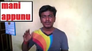 India Pakistan cricket match review by mani appunu