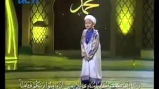 Qur'an tukufu