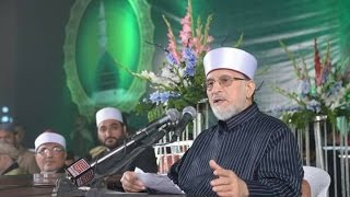 Dr. Tahir ul Qadri complete  Speech on 33 Milad Conference  11th DEC 2016  Mall Road Lahore