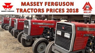 Massey Ferguson Millat Tractor New Prices 2018 in Pakistan