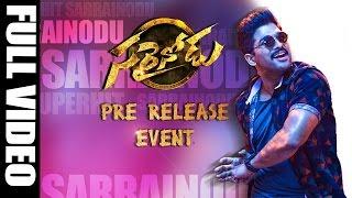 Sarrainodu Pre Release Event || Allu Arjun || Rakul Preet Singh || Thaman || Boyapati Srinu