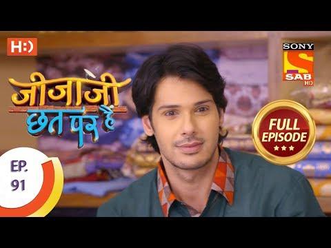 Xxx Mp4 Jijaji Chhat Per Hai Ep 91 Full Episode 15th May 2018 3gp Sex