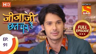 Jijaji Chhat Per Hai - Ep 91 - Full Episode - 15th May, 2018