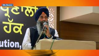 AISSF Chief Karnail Singh Peermohammad on Amritsar Convention by Dal Khalsa on January 24