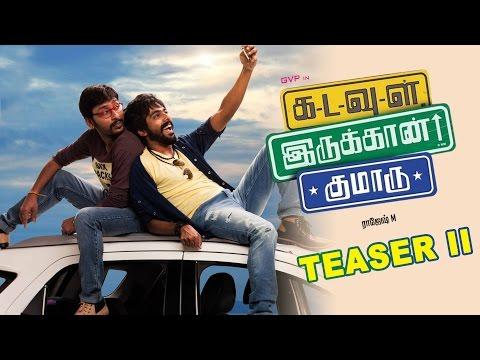Kadavul Irukaan Kumaru | #KIK | Teaser 2 | GV Prakash Kumar, M. Rajesh | Latest Tamil Movie Teaser