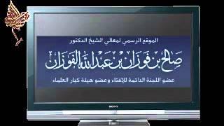 مسلسل عمر  بن الخطاب .. العلامة صالح الفوازن