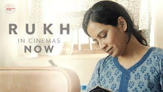 Rukh | Dialogue Promo | In Cinemas Now | Manoj Bajpayee, Adarsh Gourav, Smita Tambe, Kumud Mishra