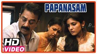 Papanasam Tamil Movie | Scenes | Nivedha kills Roshan | Kamal Haasan | Gautami