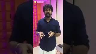 Sivakarthikeyan in Super Singers Vijay tv   SK Update