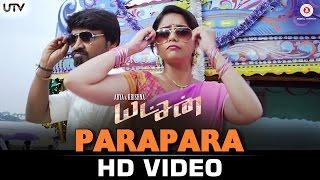 Parapara - Yatchan | Arya, Krishna & Deepa Sannidhi | Yuvan Shankar Raja