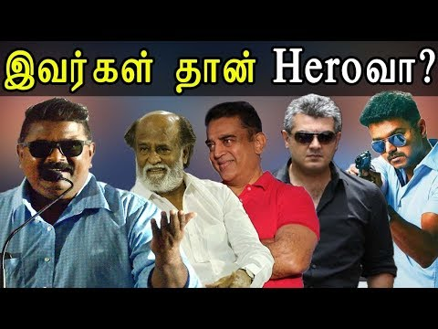 Mysskin speech  - Wo is The real Hero - Mysskin latest speech About Vijay, Ajith, Rajini and  Kamal