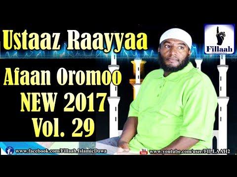 Xxx Mp4 Raayyaa Abbaa Maccaa Afaan Oromo NEW 2017 Vol 29 3gp Sex