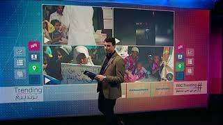 بي_بي_سي_ترندينغ | حملة #افتحوا_منافذ_اليمن تحذر من مخاطر المجاعة في #اليمن