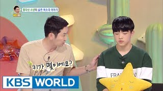 15-year-old boy's sad story about his voice. [Hello Counselor / 2017.07.24]