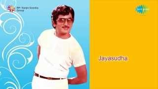 Jayasudha | Kannureppa Paadindhi song