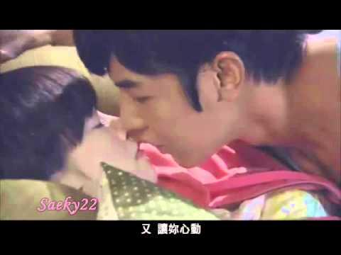 絕對達令 Absolute Boyfriend Taiwanese version