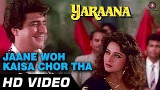 Jaane Wo Kaisa Chor Tha | Yaraana [1995] | Madhuri Dixit | Bollywood Superhit Songs