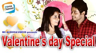 Valentine's Day Special Songs | Thoominnal Thooval Thumbal Melle Video Song | Valentine Day Video