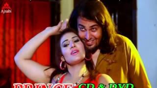 Meena Meena Nishta hasi jorr torr hai ,Pashto New Song 2016