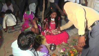चढ़ाव बघेल खंड कि शादी रसम || Bagheli vivah video
