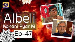 Albeli... Kahani Pyar Ki - Ep #47