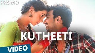 Kutheeti Promo Video Song | Velainu Vandhutta Vellaikaaran | C.Sathya | Releasing on 3rd June