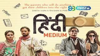 Hindi Medium Review | Mastiiitv