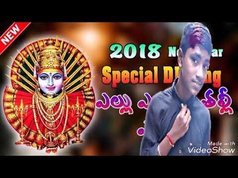 Xxx Mp4 DJ Dattu New Bonalu DJ Song 3gp Sex