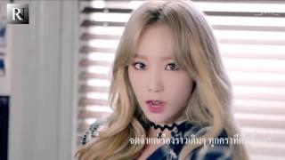 [Thai ver.]Cover Taeyeon SNSD - I