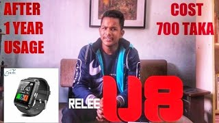 Relee U8 in-depth review in Bangla | Cost 700 tk | After 1 year usage
