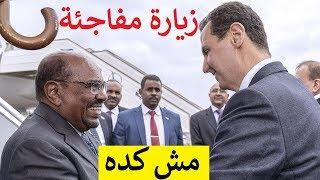 أول زيارة لرئيس عربي إلى سوريا منذ اندلاع الثورة عام 2011