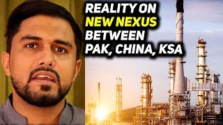 WHY Saudi Arab Investing $20 Billion Oil Refinery in Gwadar Oil City? Muhammad Bin Salman Pakistan