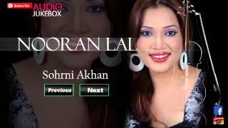 Sohrni Akhan Waliya - Nooran Lal
