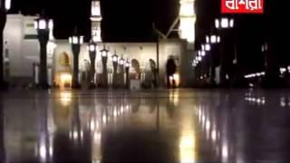 Bangla Islamic gazal Song - ফুল ফুটে হেসে বলে ইয়া রাসুলাল্লাহ - Ful fute heshe bole yah rasul allah
