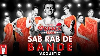Sab Rab De Bande (Acoustic) | 6 Pack Band feat. Sonu Nigam