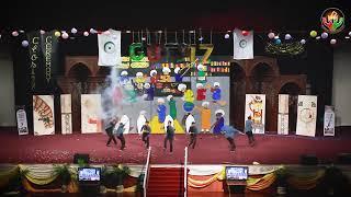Asho Mama Hey Dance Cover ||  IIUM Bangladeshi Cultural Club || Global Ummatic Festival'17