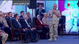 الرئيس السيسي لـ كامل الوزير: انتوا عاملين المحور قريب من البيوت بمتر واحد .. محدش يعمل كده!!