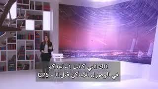 إعجاز القرآن الكريم لا يتوقف،،، سبحان الخالق المبدع 🙏