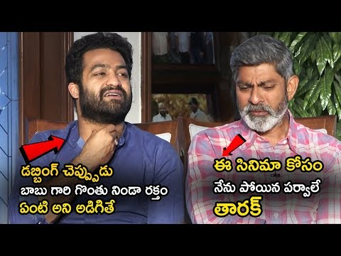 Xxx Mp4 Jr NTR About Jagapathi Babu Work Commitment During Aravinda Sametha Movie Dubbing Life Andhra Tv 3gp Sex