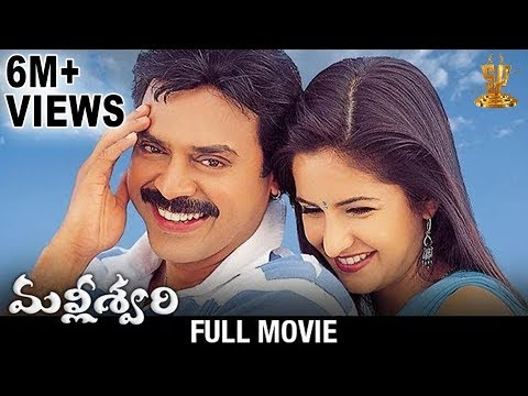Xxx Mp4 Malliswari Full Movie Venkatesh Katrina Kaif Brahmanandam Sunil Trivikram Koti 3gp Sex